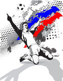 Grunge style image of the flag and the victory of the football player on the football field of Russia.vector illustration Stock Image