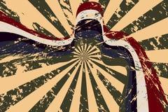 Grunge sunburst and lines Royalty Free Stock Images