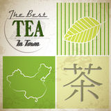 Grunge tea squares Royalty Free Stock Photos