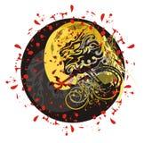 Grunge twirled dragon circle Stock Photo
