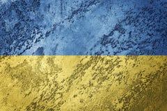 grunge Ukraine bandery Ukraina flaga z grunge teksturą Obrazy Stock