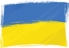 Grunge Ukraine flag Stock Images