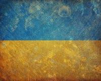 Grunge Ukraine flag Stock Images