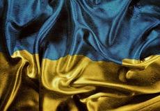 Grunge Ukraine waving flag Royalty Free Stock Photography
