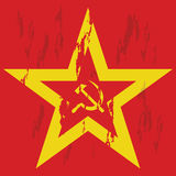 Grunge USSR. Grunge illustration of former USSR hammer and sickle inside a star Stock Image