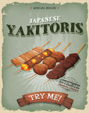 Grunge And Vintage Japanese Yakitoris Poster. Illustration of a design vintage and grunge textured poster, with appetizing asian yakitori skewers, chicken Stock Images