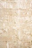 Grunge Wand-Hintergrund Stockfotografie