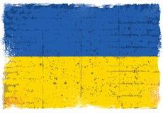 Grungebeståndsdelar med flaggan av Ukraina Fotografering för Bildbyråer