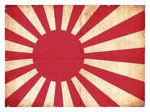 Grungeflagga av den Japan flottan Royaltyfri Foto