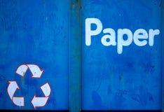 grungy бумажный recycler Стоковая Фотография