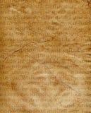 Grungy Achtergrond van de Textuur van het Document Royalty-vrije Stock Foto's