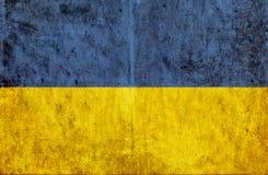 Grungy document vlag van de Oekraïne vector illustratie