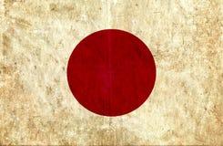 Grungy document vlag van Japan vector illustratie