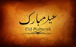 Grungy Eid Mubarak Background Royalty Free Stock Images