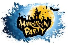 Grungy Halloween-Partei-Plakat Stockfotos