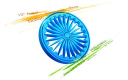 Grungy Indian Flag Royalty Free Stock Photo