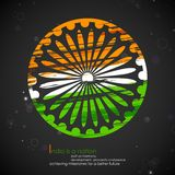 Grungy Indian Flag Royalty Free Stock Images