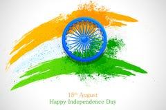 Grungy Indian Flag. Vector illustration of grungy Indian Flag with Ashoka Chakra Royalty Free Stock Photos