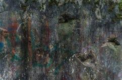 Grungy och slät kal betongvägg Arkivfoton