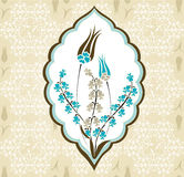 Grungy ottoman design. Antique ottoman grungy wallpaper vector design Stock Photos