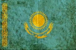 Grungy pappers- flagga av Kasakhstan stock illustrationer