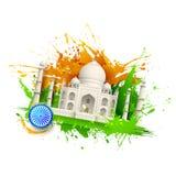 Grungy Taj Mahal Stock Images
