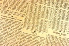 Grungy Zeitungspapier stockfotografie