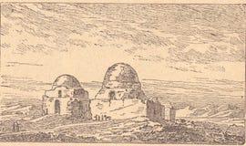 grupa budynków nowoczesnej assyria ilustracji