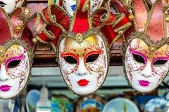Grupa Karnawałowe maski Wenecja Obrazy Stock