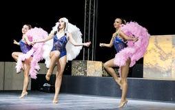 Grupa kobiety tanczy w dyskoteka klubie Zdjęcia Stock