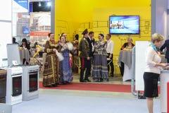 Grupa ludowa sztuka przy wystawą Obraz Royalty Free