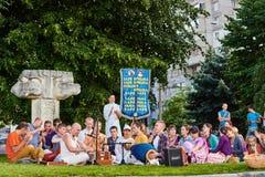 Grupa muzycy w parku Zdjęcie Royalty Free