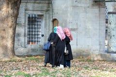 Grupa Trzy Islamskiej ubierającej damy robi jaźń portreta fotografii Fotografia Royalty Free
