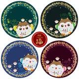 Grupo afortunado japonês da etiqueta da coruja Imagens de Stock