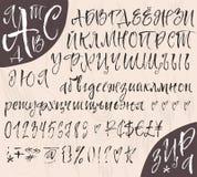 Grupo alfabético grande cirílico caligráfico ilustração royalty free