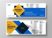 Grupo azul moderno atrativo do molde da bandeira do negócio ilustração stock