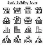 Grupo básico do ícone da construção Fotografia de Stock Royalty Free