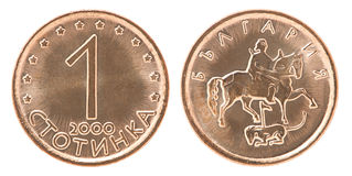 Grupo búlgaro da moeda do stotinki Imagens de Stock