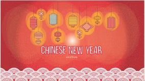 grupo chinês da lanterna para o papel de parede 2019 do ano novo no fundo vermelho ilustração do vetor