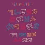 Grupo coreano do alfabeto Fotografia de Stock Royalty Free