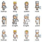 Grupo da arte do pixel de partes de xadrez Imagem de Stock