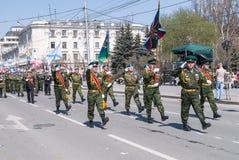 Grupo da bandeira de polícia na parada Imagem de Stock Royalty Free