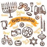 Grupo da garatuja do Hanukkah Imagem de Stock