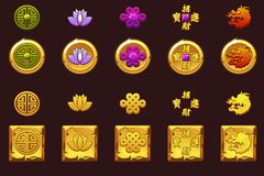 Grupo das moedas de China Ícones dourados do vetor com símbolos chineses e gemas ilustração stock