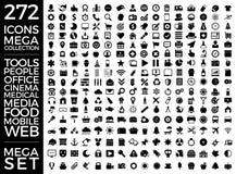 Grupo de ícones, bloco universal da qualidade, projeto grande do vetor da coleção do ícone ilustração stock