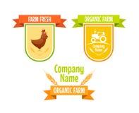 Grupo de ícones da agricultura da exploração agrícola Imagens de Stock