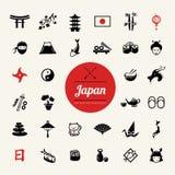 Grupo de ícones lisos do japonês do projeto Imagens de Stock Royalty Free