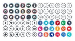 Grupo de ícones sociais dos trabalhos em rede em estilos diferentes ilustração royalty free