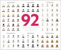 Grupo de 92 avatars lisos da profissão Coordenadores e construtores, sapadores-bombeiros e salvas-vidas, polícia e militar, pilot ilustração stock