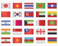 Grupo de bandeiras de países asiáticos ilustração do vetor